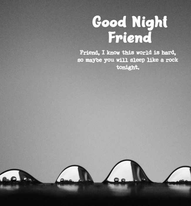 good night quotes for friends 1